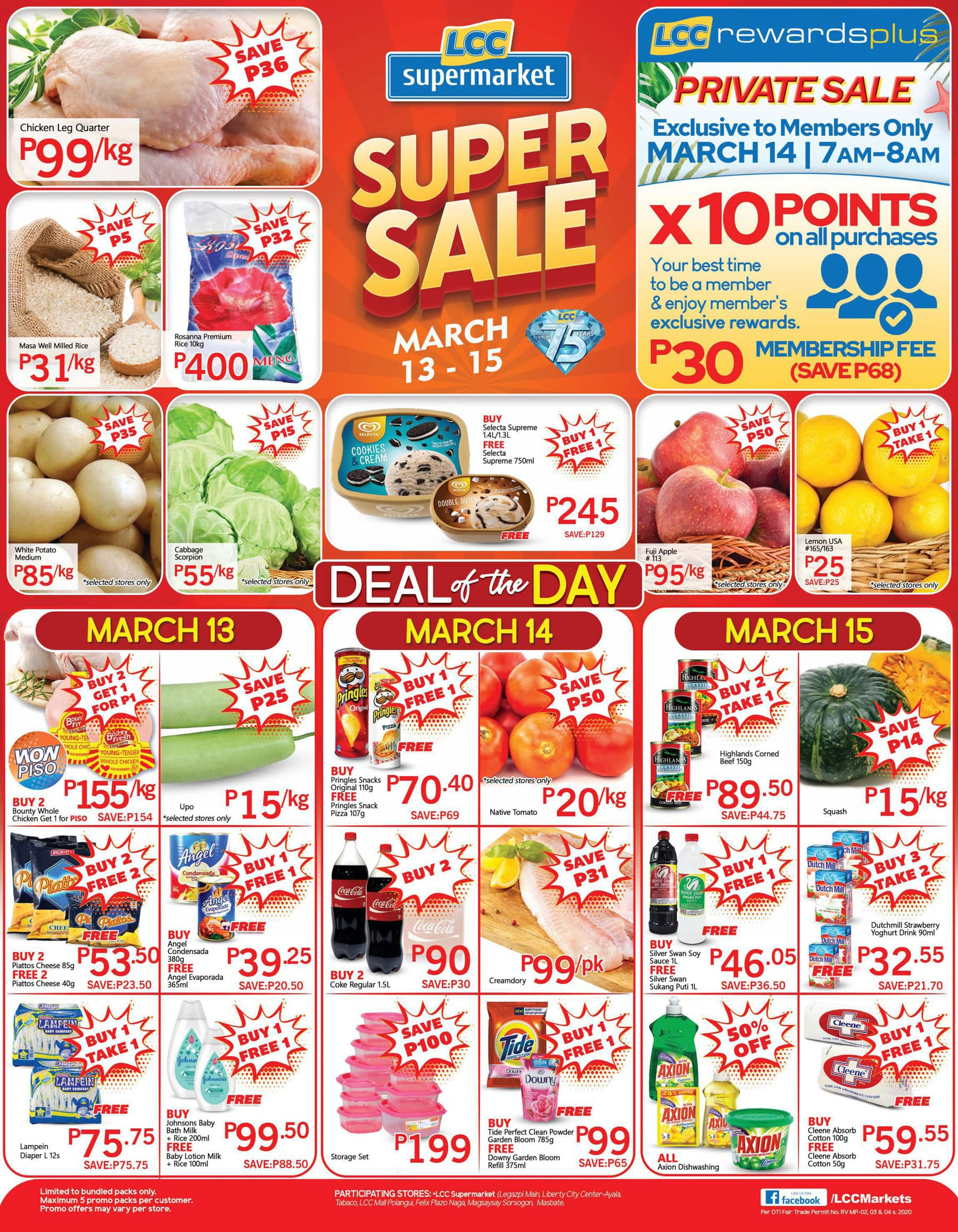 SuperSale-March-13---15-(Page-1)-1-min