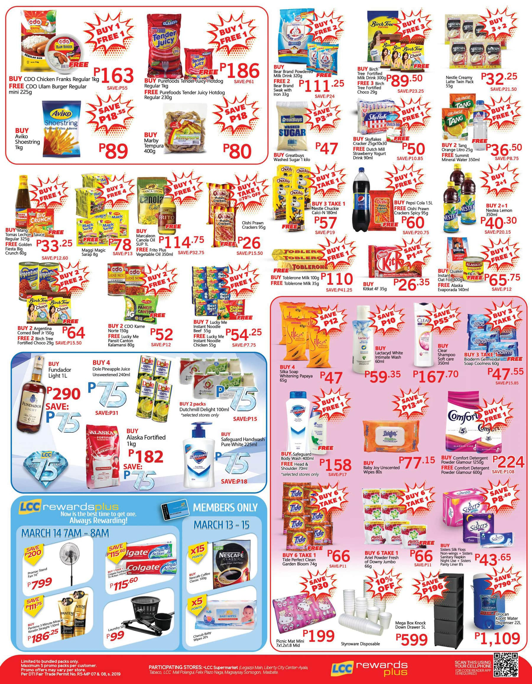 SuperSale-March-13---15-(Page-2)-1-min